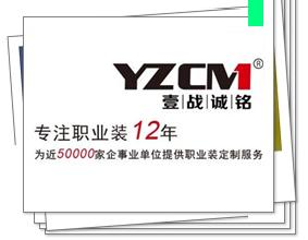 华体会官网网页成企业形象代言人统一订做的好处