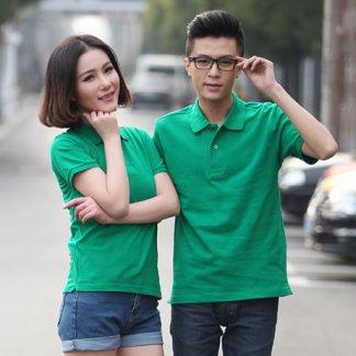 华体会hth下载T恤衫1AC06绿